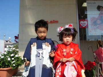 101106shichigosan2.jpg