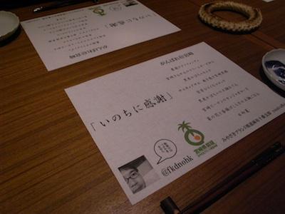 110218mei.jpg