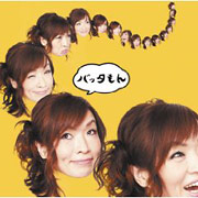 cd_l.jpg