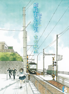 pic_manga01.jpg